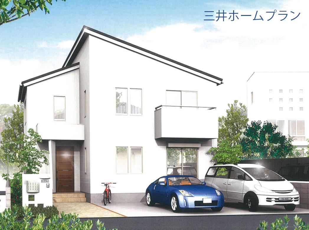 三井ホームプランイメージ図外観