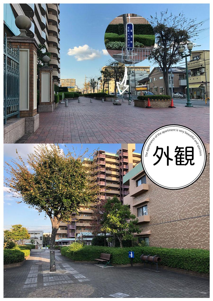 マンションすぐ前には音羽町バス停も!<br /> 1時間に3本程度ですが、 目の前だから、<br /> ほとんど歩かなくても駅まで行ける便利さ。<br /> 京阪バスタウンくる!<br /> 香里園駅、寝屋川駅にもどちらにも行けます。<br /> 寝屋川市役所までもバス利用で8分で到着します。