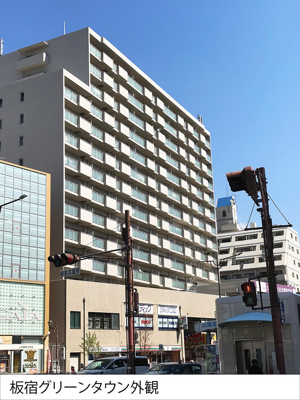 板宿駅からすぐ。商店街横にマンションです。