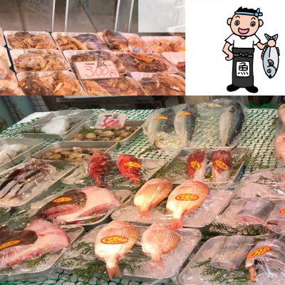 商店街のお魚屋さんは安くて新鮮です。
